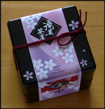 SOCIAL CUSTOMS IN JAPAN GIFT GIVING INVITATIONS SINGING AND