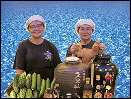 Okinawans Their Food Good Health Music Clothes And