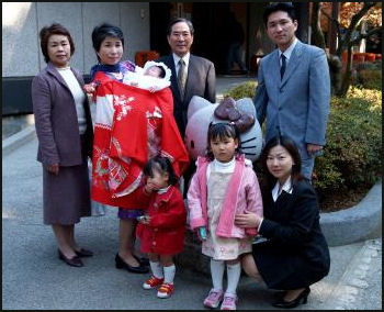 What are the dating and marriage traditions in japan-in-Martinborough