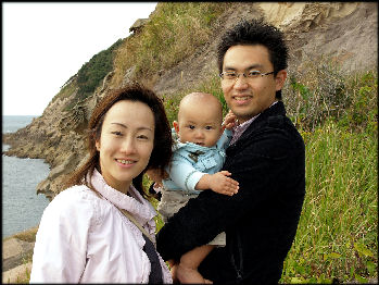 Japanese Families Married Life Wife Mother In Law