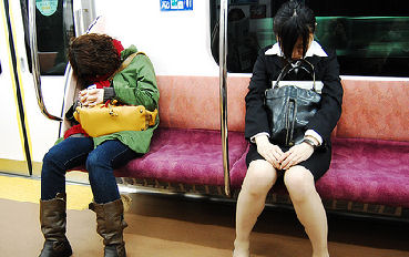 Japanese girl strips train