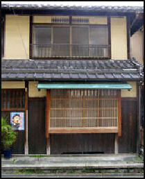 JAPANESE ARCHITECTURE: WOOD, EARTHQUAKES, TEMPLES, SHRINES, TEA ...