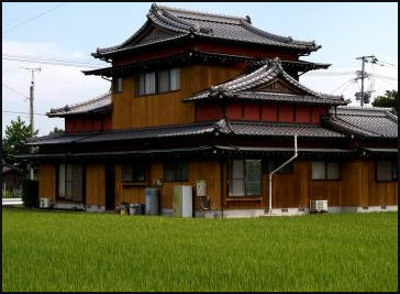 URBAN AND RURAL LIFE IN JAPAN | Facts and Details