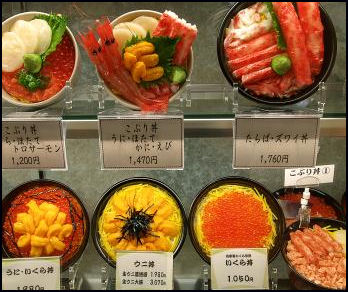 Food culture in japan history manga cooking shows eating null forumfinder Image collections