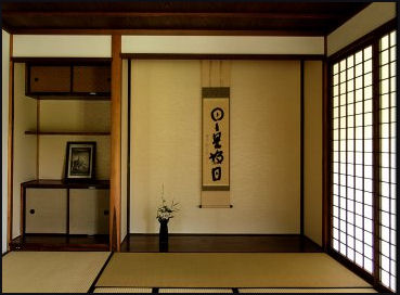 Interior of a Japanese house ... : japanese-room - designwebi.com