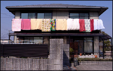 Rooms Possessions And Appliances In Japan Facts And