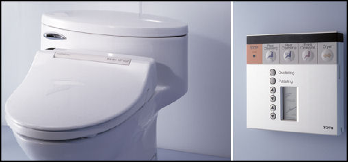 TOILETS IN JAPAN Facts And Details - Japanese self cleaning toilet