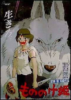 CLASSIC JAPANESE LITERATURE: FOLK TALES, GHOST STORIES, KENKO AND ...