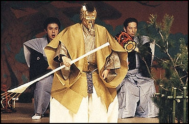 The Noh Repertoire Is Made Up Of Okina Which Is Only Performed On Special Occasions And Is More Of A Ritual Dance Than A Play And About 240 Extant Plays