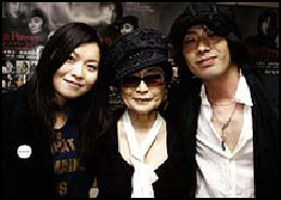 YOKO ONO HER LIFE ART AND MUSIC THE BEATLES BREAK UP JOHN
