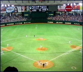 Japanese Pro Baseball Rules Customs Training Fans Wa Ma And