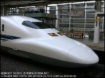SHINKANSEN (JAPANESE BULLET TRAINS) AND MAGLEV MAGNETIC TRAINS ...