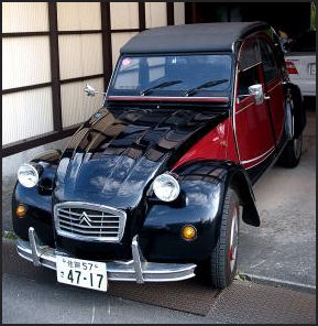Old Anese Car