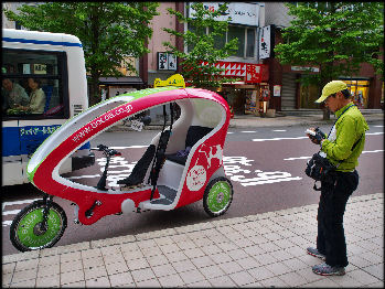 BICYCLES, PEDESTRIANS AND MOTORCYCLES IN JAPAN: LAWS, ACCIDENTS ...