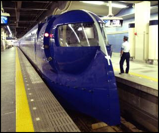 TRAINS IN JAPAN: HISTORY, ORGANIZATION, JR COMPANIES