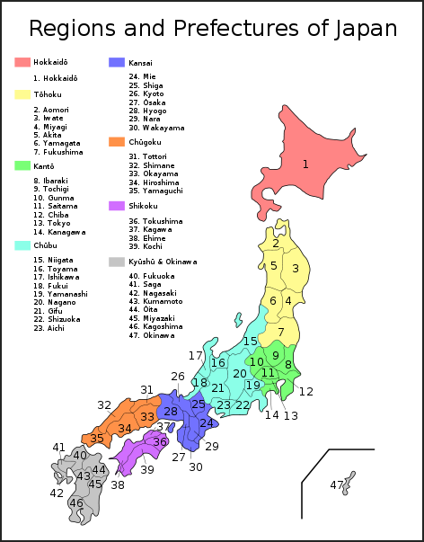 JAPAN BASICS Facts And Details - Japan map facts