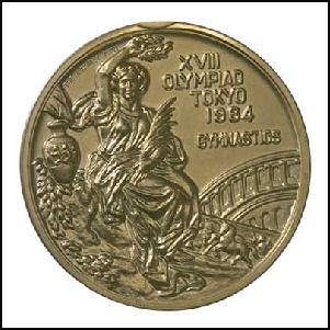 1964 gold medal good japanese