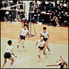 1964 womens volleyball team