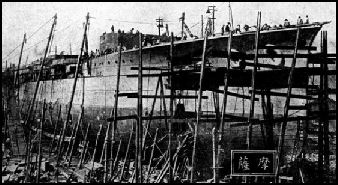 the japanese military aggression and expansion in the nineteenth century Japan's economic expansion into manchuria and china in world war two  japan's economic expansion into china in world war two  likewise japanese military.