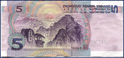 20100430-Money from China Today 20.jpg