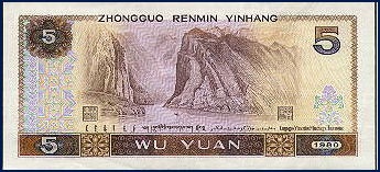 20100430-Money from China Today 23.JPG