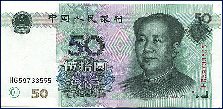 20100430 Money From China Today 5 Jpg