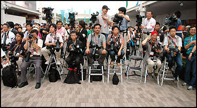 MEDIA IN JAPAN: RADIO, NEWSPAPERS, TELEVISION, NHK AND PRIVACY