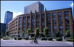 20100501-mINISTRY OF EDUCTION, SPORTS japan-photo.deD-MIN04-01.jpg