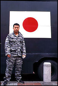 20100501-politics japan-photo.deD-FLAG27.jpg
