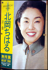 20100501-politics japan-photo.deD-POLI02.JPG