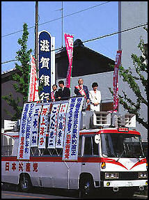 20100501-politics japan-photo.deD-POLI05.JPG