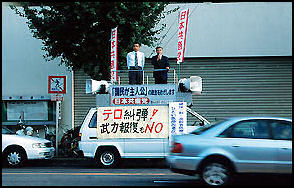 20100501-politics japan-photo.deD-POLI06.JPG