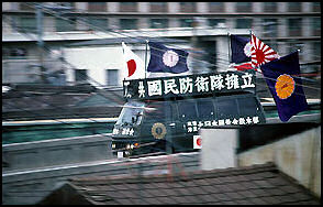 20100501-politics japan-photo.deD-POLI10.JPG