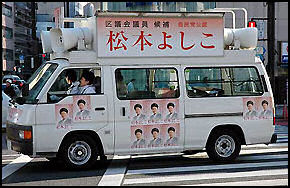 20100501-politics japan-photo.deD-POLI19.JPG