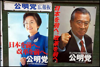 20100501-politics japan-photo.deD-POLI21.JPG