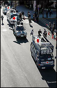 20100501-politics japan-photo.deD-TO35-14.jpg