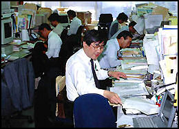 20100501-salary D-AR02-05 japan-photo.de.JPG