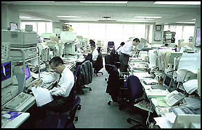 20100501-salary D-AR02-07 japan-photo.de.JPG