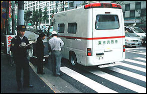 20100502-AMBULANZ12 japan-photo.de.jpg