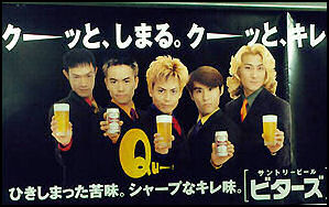 20100502-food and drink  Japan-photo.de D-WERB32.jpg