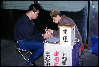 Japanese  survey: palm reading is the most accurate fortune telling method! 20100502-fortunetller%20%20Japan%20photo