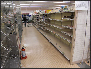 20110413-Kelly Kaneshiro Japan_earthquake_store_shelves.jpg