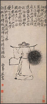 20111025-Lou Ping portrait of M. Mbamboo Hat, Shanghai musuem.jpg