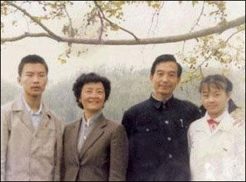 20111029-China.org wen jiabaofamily.jpg