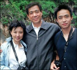 20111030-China org  bo xilai family.jpg