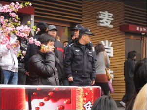 20111030-Human rights in China Wangfujing Street 2.jpg
