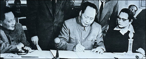20111030-wikicommons Deng Xiaoping with Mao Soong at Int Meet com and Worke.jpg
