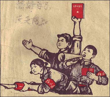 Red Guards Cultural Revolution
