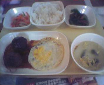 20111103-Wikicommons smoke Huashan hospital food.jpg