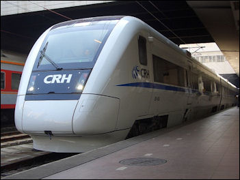 20111105-Wiki C  CRH1_high_speed_train.jpg